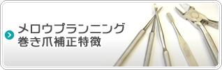 01_link01