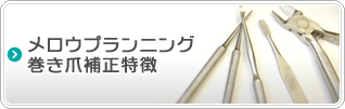 01_link02